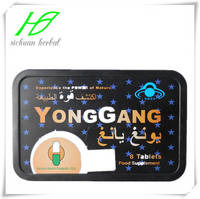 Sell Yong- Gang Sex Pills Products