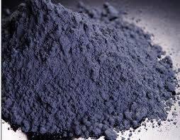 Sell Tungsten Carbide Powder