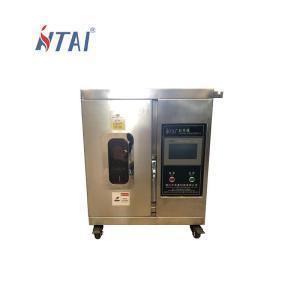 Wholesale hthp dyeing machine: HTY-12/24P Cartwheeling Infrared Dyeing Machine