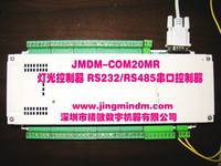 Sell JMDM-COM20MR serial port comtrol 20-channel relay output controller