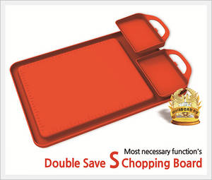 Wholesale Cutting Boards: Double Save S Chopping Board
