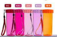 Sell The vivid cups, plastic cups,  travel cup, advertising cup,