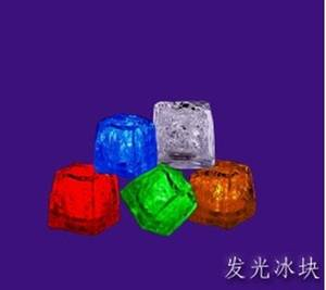 Wholesale flash light: Flash Light Ice  Into the Bright WaterIce  PARTY Supplies