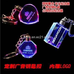 Wholesale crystal: LED Crystal Key Chain, Key Chain, Corporate Gifts, Advertising Gifts