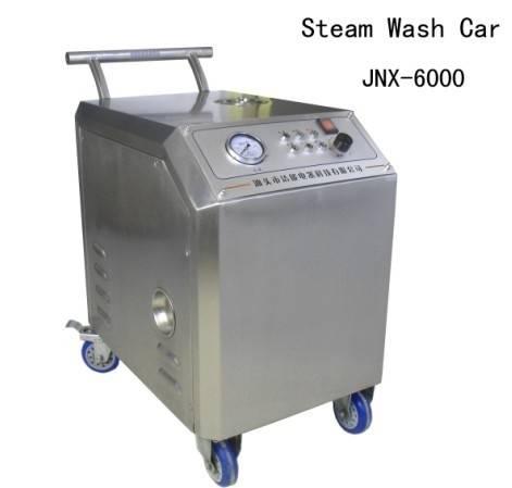 steam washing machine for cars