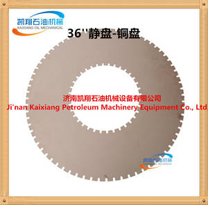 Wholesale ve pump part: WCB236 336 436 Eaton Water-cooled Auxiliary Brake-stator Disc-tongpan