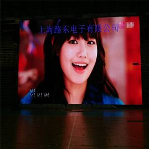 Wholesale led panel: Hot-Sale Multicolor P4 Indoor Full Color TV Video LED Panel