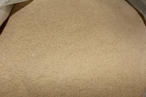 Wholesale rice: Sell: RICE HUSK POWDER CHEAP PRICE Joey@vietnambiomass.Com!