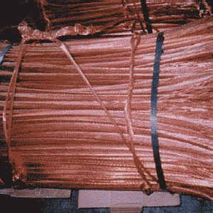 Wholesale mill berry copper scrap: Copper Wire Mill Berry Scrap