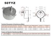 Sell Permanent Magnet Synchronous motor Model:50TYZ-B