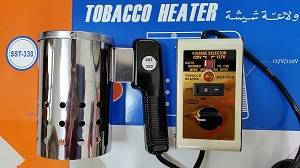 Wholesale Hookahs: Electric Tobacco Heater for Jurak Tobacco