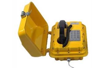 Wholesale weatherproof phone: Waterproof Telephone with Host for Use in Wet or Corrosive Atmospheres JWAT100