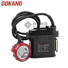 Wholesale mine explosion proof lamp: LED Coal Mining Lights KL6LM(A)