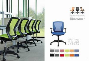 Wholesale office chair: Office Chair KM29