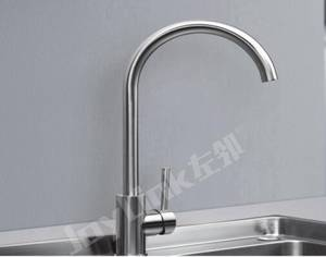 Wholesale Faucets, Mixers & Taps: 304 Stainless Steel Faucet