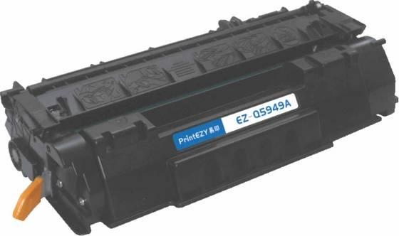 hp1320 key serial