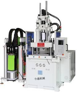 Wholesale liquid silicone rubber: Liquid Silicone Rubber LSR Injection Molding Machine