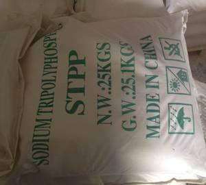 Wholesale sodium tripolyphosphate: Sodium Tripolyphosphate STPP 94%