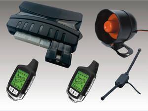 Wholesale car alarm system: Two Way LCD Car Alarm System