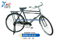 28 Inch Heavy Duty Bike, Utility Bicycle