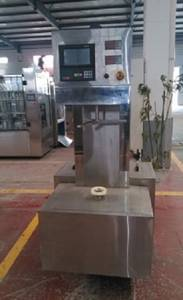 Wholesale sterlization: One Head Keg Washer
