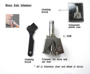 Wholesale Nose & Ear Trimmer: Nose Hair Trimmer