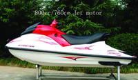 JET  SKI  800cc with CE Approval