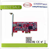 Sell Full HD 1080P HDMI Video Capture Card