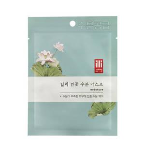 Wholesale maskpack: Face Mask Pack