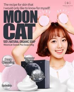 Wholesale korean sweets set: Always Be Pure - MOONCAT SWEET PEA SOAP