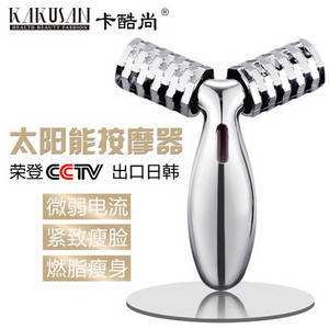 Wholesale body care: All Body Massager Keep Fit  Micro-current Facial Beauty Roller for Skin Care