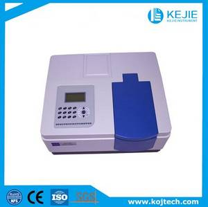 Wholesale Other Lab Supplies: UV/Ultraviolet Visible Spectrophotometer