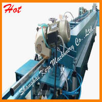Water Pipe Machine