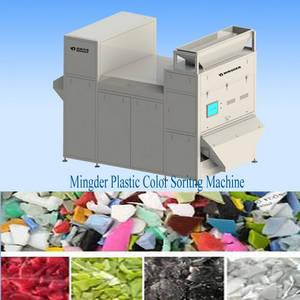 Wholesale plastic flake: Plastic Flakes Color Sorter/Color Sorting Machine