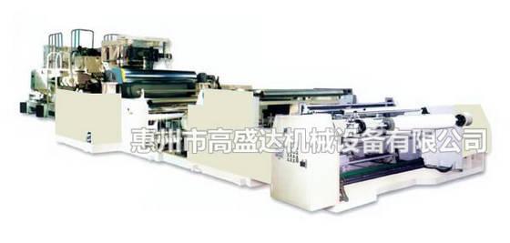 plastic extruder: Sell  eva plastic extruder