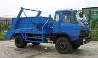 Sell Sewage suction truck 