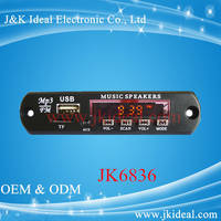 Wholesale for cars: JK6836 Top Car Audio USB FM Tf Card - Test
