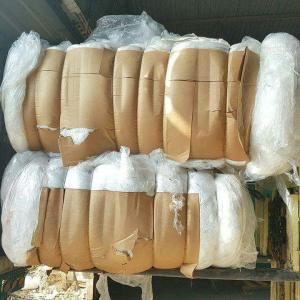 Wholesale LDPE: LDPE Film Scrap