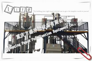 Wholesale oil refinery: Professional High Efficiency Mini Crude Oil Refinery