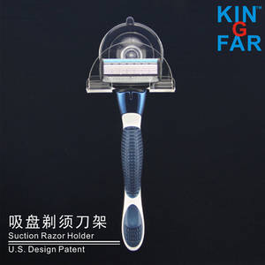 Wholesale Bathroom Shelves: Suction Razor Holder