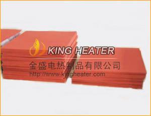 Wholesale rubber mat: Silicone Rubber Sponge Mat Silicone Foam Mat Panel