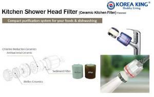 Wholesale shower filter: KOREAKING Kitchen Shower Head Filter