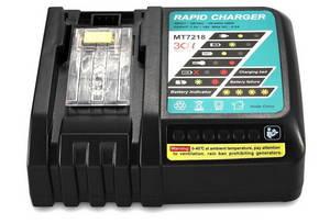 Wholesale power tool: Makita DC18RA,BL1830,,MT7218 Li-ion Battery Power Tool Charger