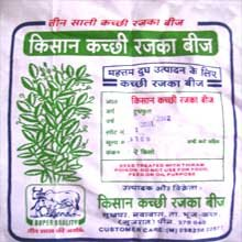 how to grow lucerne in india