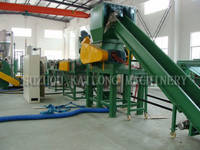 Sell Waste Plastic Recycling Machine