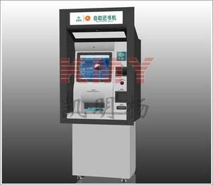 Wholesale payment kiosks: Through Wall Type Payment Kiosk