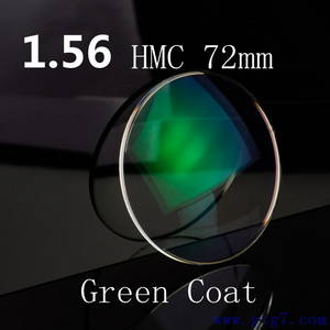 Wholesale bifocal lens: Knight Vision HMC Green Coating Lenses