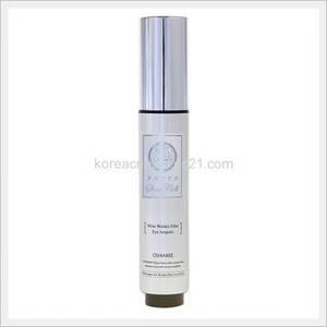 Wholesale filler: OSHIAREE PST-Cell White Wrinkle Filler Eye Ampoule