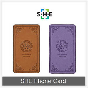 Wholesale Mobile Phones: SHE Phone Card