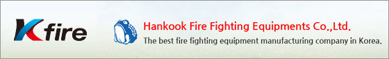 Hankook Fire Fighting Equipment Co., Ltd.